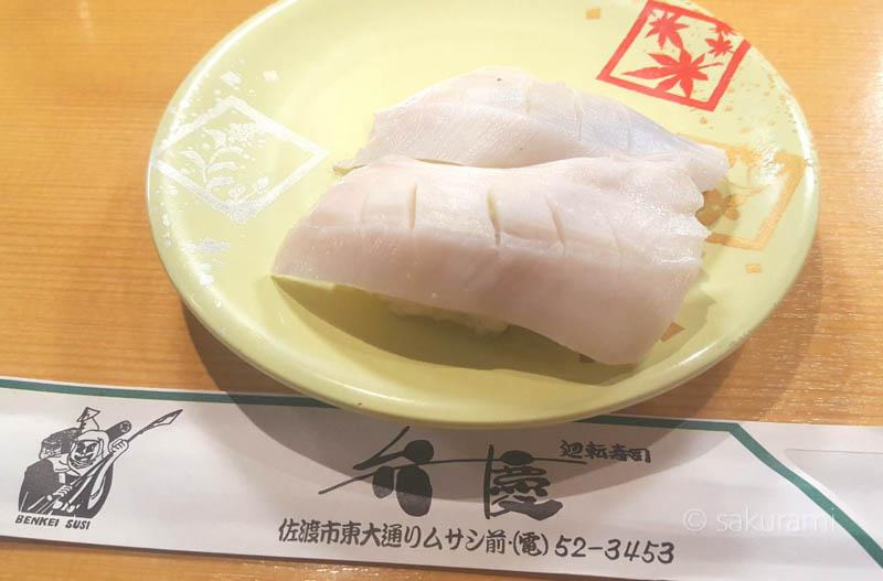 弁慶の寿司ネタ・佐渡産たこ帽子