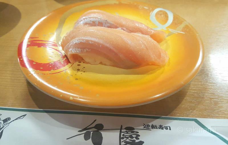 弁慶の寿司ネタ・佐渡産サクラマス