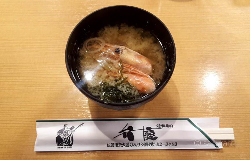 弁慶の寿司ネタ・海老汁