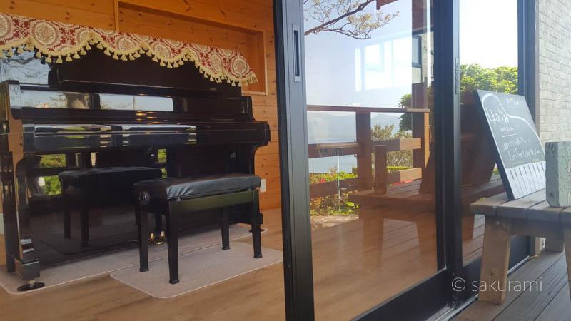 しまふうみの芸術スポット・ピアノ部屋