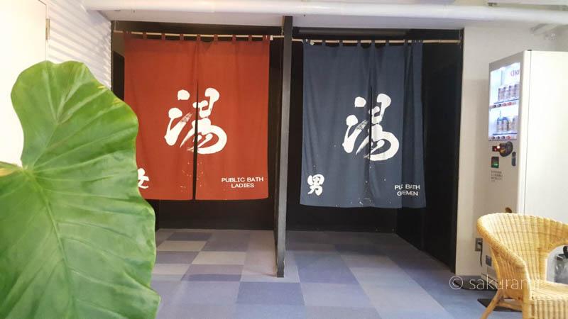 浦島の魅力5.日光が差し込むレトロな大浴場