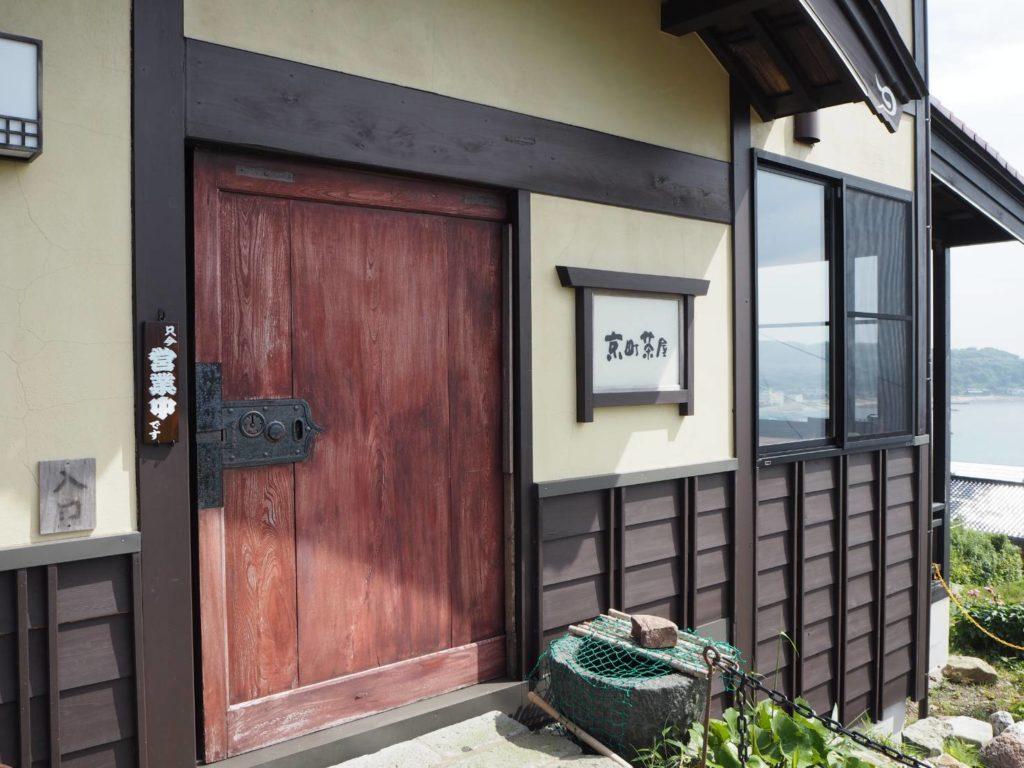 佐渡のカフェ「京町茶屋」へのアクセス方法
