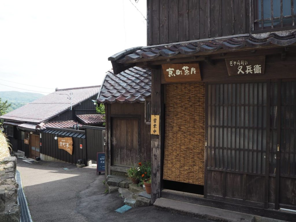 ランチやディナーも楽しめる!古民家空間「京町亭」